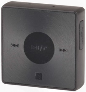 Audio-Receiver-with-Music-Control on sale